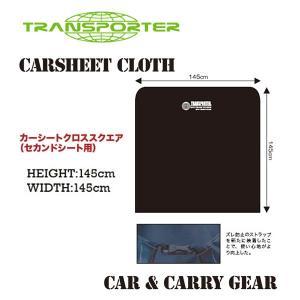 TRANSPORTER カーシートクロス スクエア トランスポーター|move