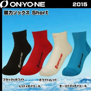 ONYONE 腱力ソックス Short(オンヨネ)(P)|move