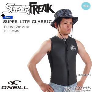 2016 O'NEILL(オニール)スーパーライト クラシック ベスト フロントジップ 2/1.5mm WF-1570 kpn-w wet_dis|move