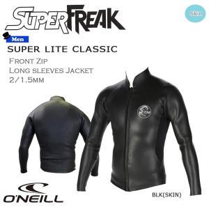 2016 O'NEILL(オニール)スーパーライト クラシック 長袖ジャケット フロントジップ 2/1.5mm WF-1590 kpn-w wet_dis|move