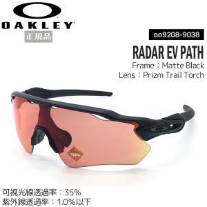 オークリー スポーツ サングラス レーダーEV パス OAKLEY RADAR EV PATH Matte Black / Prizm Trail Torch アイウェア オークレー 日本正規品の画像