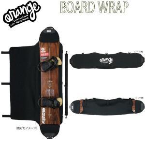 スノーボード ボードケース ORAN'GE オレンジ BOARD WRAP move