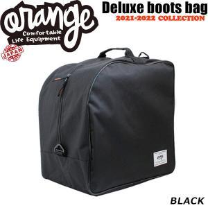 スノーボード ブーツケース oran'ge オレンジ Deluxe boots bag デラックス ブーツバッグ|move