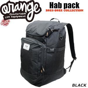 スノーボード ブーツケース バックパック oran'ge オレンジ Hab pack ハブパック|move