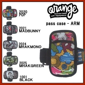 oran'ge オレンジ pass case - ARM|move