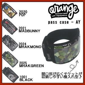 oran'ge オレンジ pass case - AY last_sb|move