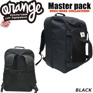 スノーボード バッグ ケース ORAN'GE オレンジ MASTER PACK マスターパック|move