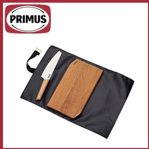 イワタニプリムス(PRIMUS) キャンプファイア カッティングセット p-c738006|move