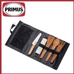 イワタニプリムス(PRIMUS) キャンプファイア プレップセット p-c738007|move