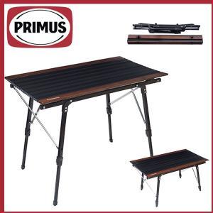 イワタニプリムス(PRIMUS) キャンプファイア アジャスタブルテーブルS p-cajt|move