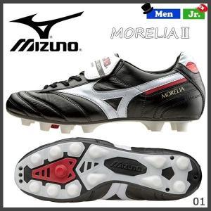 サッカースパイク ミズノ MIZUNO MORELIA(モレリア) 2 カンガルー天然皮革|move
