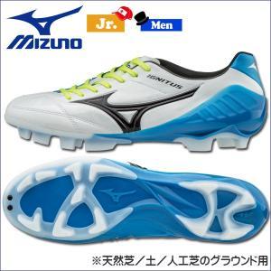 サッカースパイク ジュニアから大人 ミズノ MIZUNO WAVE IGNITUS4 MD スーパーホワイトパール×ブラック×ブルー サッカーシューズ|move