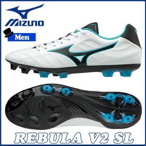 サッカー スパイク ミズノ MIZUNO REBULA レビュラ V2 SL|move