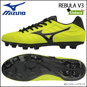 サッカースパイク MIZUNO(ミズノ) REBULA レビュラ V3|move