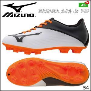 ジュニア サッカースパイク ミズノ MIZUNO BASARA 103 Jr MD バサラ move