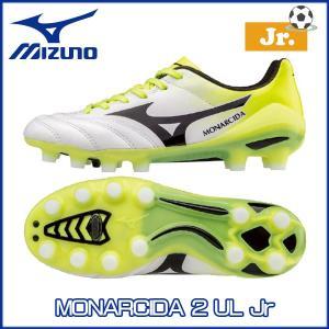 ミズノ MIZUNO MONARCIDA モナルシーダ 2 UL Jr|move