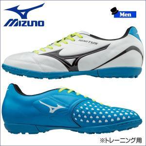 サッカートレーニングシューズ 大人 ミズノ MIZUNO IGNITUS4 AS スーパーホワイトパール×ブラック×ブルー サッカーシューズ|move