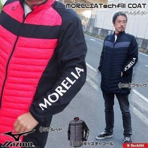 大人用 サッカーコート ミズノ MIZUNO モレリア テックフィルコート サッカーウェア【old-coat】|move