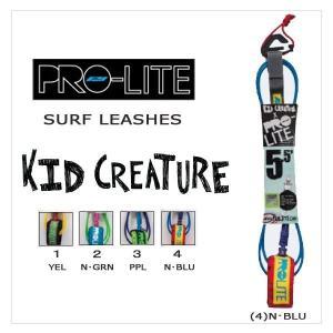 PROLITE(プロライト) KID CREATURE 5'5''x 5mm リーシュコード スーパーコンプ x キッドクリーチャー move
