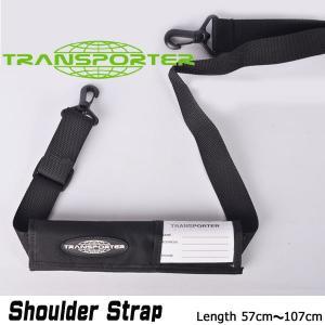 サーフィン 便利グッズ トランスポーター TRANSPORTER ショルダーストラップ ファーストケースにオススメ ハードケース用|move