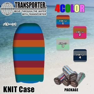 TRANSPORTER(トランスポーター) ニットケース ボディボード 〜43インチ ボディーボード用|move