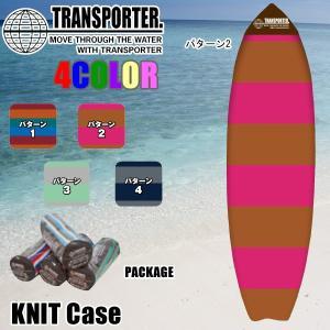 TRANSPORTER(トランスポーター) ニットケース RETRO&MINI 6'3 レトロ&ミニ 幅広用|move
