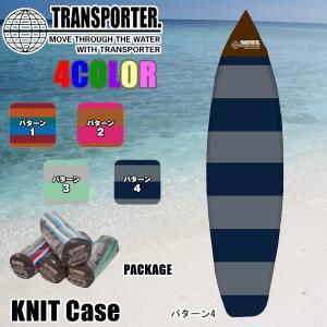 TRANSPORTER(トランスポーター) ニットケース SHORTBOARD 6'2 ショートボード用|move