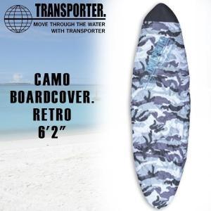 TRANSPORTER(トランスポーター) CAMO BOARDCOVER 6'2 レトロ デッキカバー|move