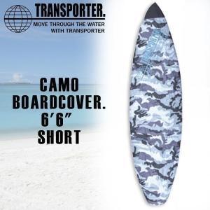 TRANSPORTER(トランスポーター) CAMO BOARDCOVER 6'6 ショート デッキカバー|move