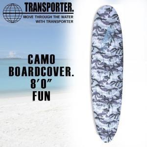 TRANSPORTER(トランスポーター) CAMO BOARDCOVER 8'0 ファン デッキカバー|move
