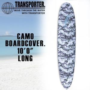 TRANSPORTER(トランスポーター) CAMO BOARDCOVER 10'0 ロング デッキカバー|move