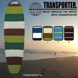 サーフィン ボードケース TRANSPORTER(トランスポーター) ニットケースファン 7'6|move
