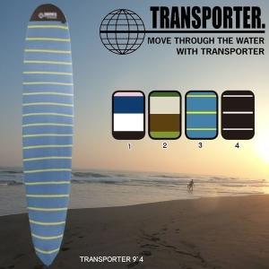 サーフィン ボードケース TRANSPORTER(トランスポーター) ニットケースロング 9'4|move