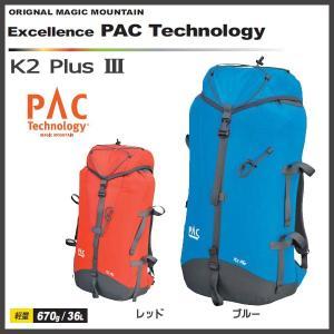 PAC TECHNOLOGY K2プラスIII パックテクノロジー MAGIC MOUNTAIN マジックマウンテン (PCT005-3) move
