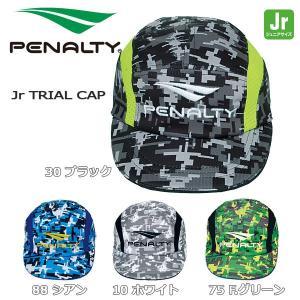 サッカー ジュニア 帽子 フットサル ペナルティー PENALTY Jr トライアルキャップ|move