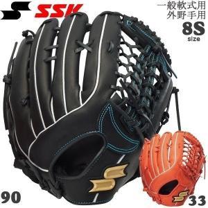 野球 一般軟式グラブ グローブ 外野手 エスエスケイ SSK プロエッジ サイズ8S 新球対応