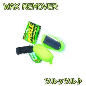 サーフィン アクセサリー ワックス剥がし PICKLE WAX REMOVER ピックル 綺麗に剥がせる|move