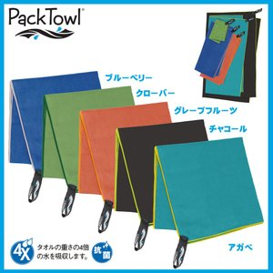 PackTowl パックタオル パックタオル パーソナル FACE move