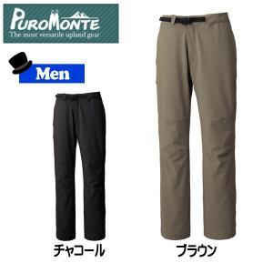 PUROMONTE クイックドライトレッキングパンツ メンズ(プロモンテ)(P)|move