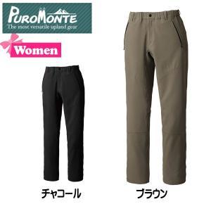 PUROMONTE クイックドライトレッキングパンツ ウイメンズ(プロモンテ)(P)|move