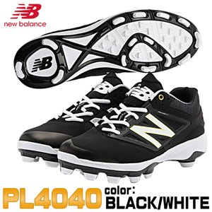 野球 スパイク 一般用 ポイント ニューバランス newbalance PL4040B3D BLACK/WHITE ブラックホワイト|move