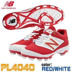 野球 スパイク 一般用 ポイント ニューバランス newbalance PL4040R3D RED/WHITE レッドホワイト|move