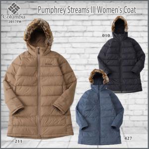 コロンビア ダウンジャケット女性用 パンフリーストリームズIIIウィメンズコート Columbia PumphreyStreamsIIIWomen'sCoat (Columbia_2017fw) move