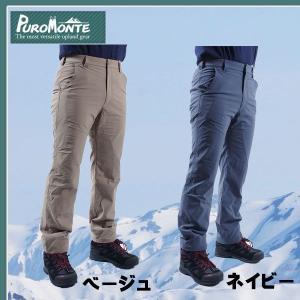 A# PUROMONTE ヒートライナーストレッチパンツ メンズ(プロモンテ)トレッキングパンツ|move