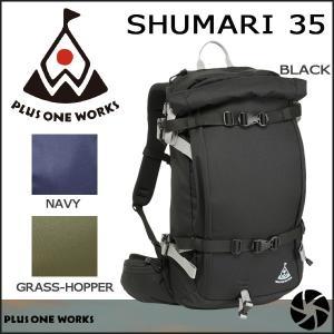 バックカントリー バックパックPLUS ONE WORKS SHUMARI35|move