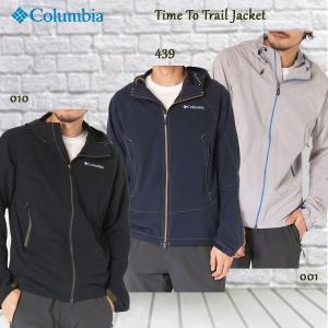 コロンビア Clumbia タイムトゥートレイル   TimeToTrailJacket (Columbia_2018SS)pu|move