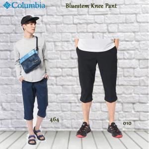 コロンビア Clumbia ブルーステムニー   BluestemKneePant (Columbia_2018SS)pu|move