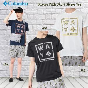 コロンビア Clumbia バンプスパス   BumpsPathShortSleeveTee (Columbia_2018SS)pu|move