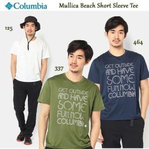 コロンビア Clumbia マリカビーチ   MullicaBeachShortSleeveTee (Columbia_2018SS)pu|move