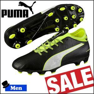 サッカースパイク プーマ PUMA エウ゛ォタッチ 3 HG|move